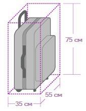 flydubai багаж