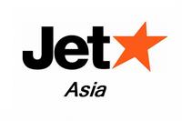 Авиакомпания JetStar