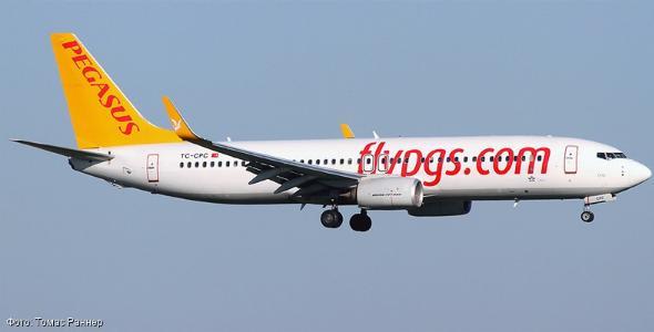 самолет Pegasus Airlines