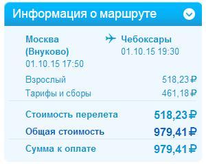 Авиабилеты Астрахань Сургут дешевые от 4 134 рублей цены