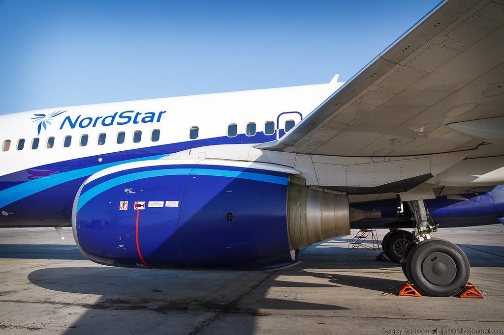 Авиакомпания Nordstar