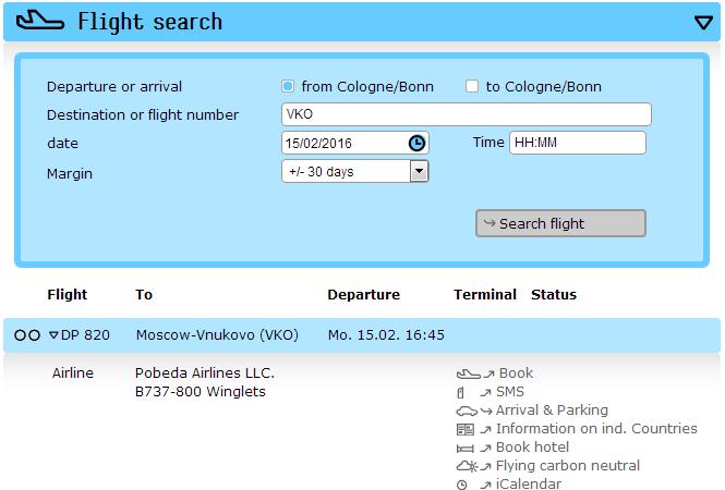 Online табло аэропорта Кельн Бонн вылет прилет рейсов