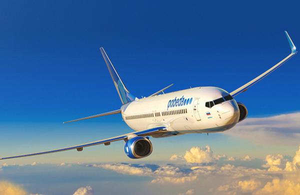 Дешевые авиабилеты на Кипр Поиск и сравнение цен