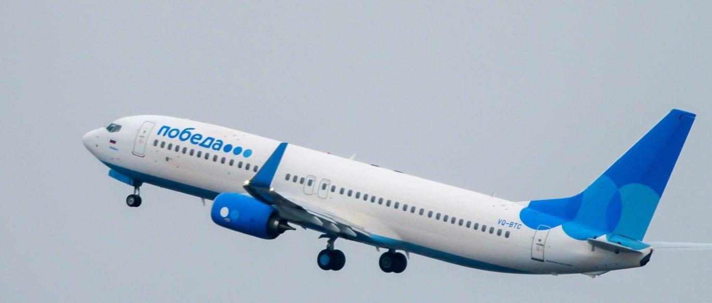 Билет на самолет челябинск москва победа билет на самолет тюмень краснодар дешево