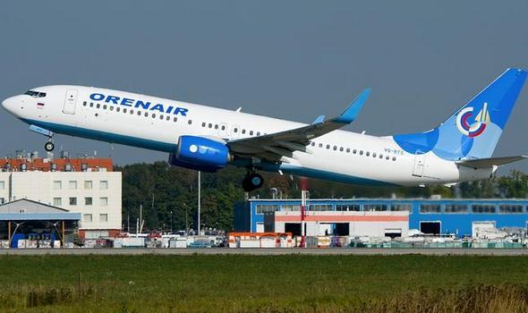 Купить авиабилеты добролет официальный сайт симферополь как оплачиваются билеты на самолет детям