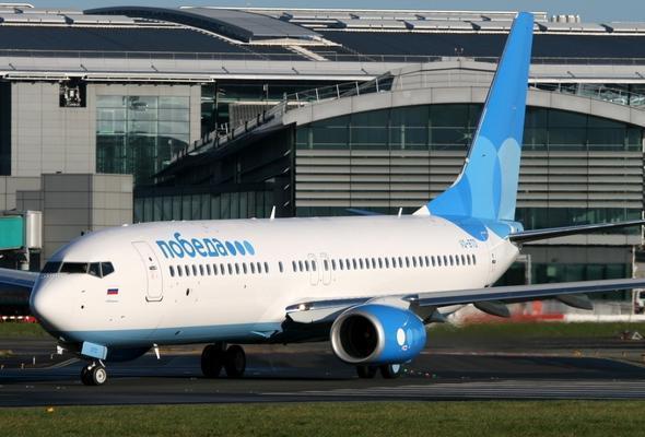 Билет на самолет киров адлер победа билет на самолет симферополь анталья