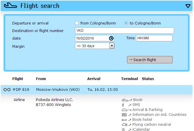 Online табло аэропорта Кельн Бонн прилет рейсов Аэропорт