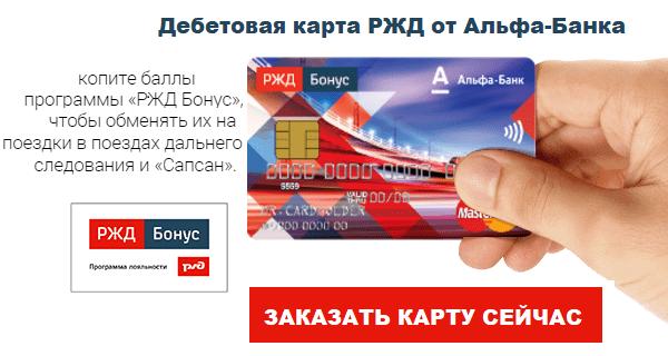 Официальный сайт ржд купить билеты на поезд омск купить билет на самолет из сыктывкара в ростов на дону